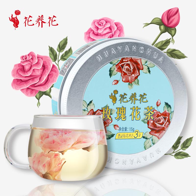 花养花平阴玫瑰花冠茶天然无硫15g