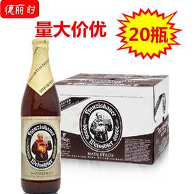 德国啤酒原装进口慕尼黑教士小麦白啤酒500ml 范佳乐教士啤酒