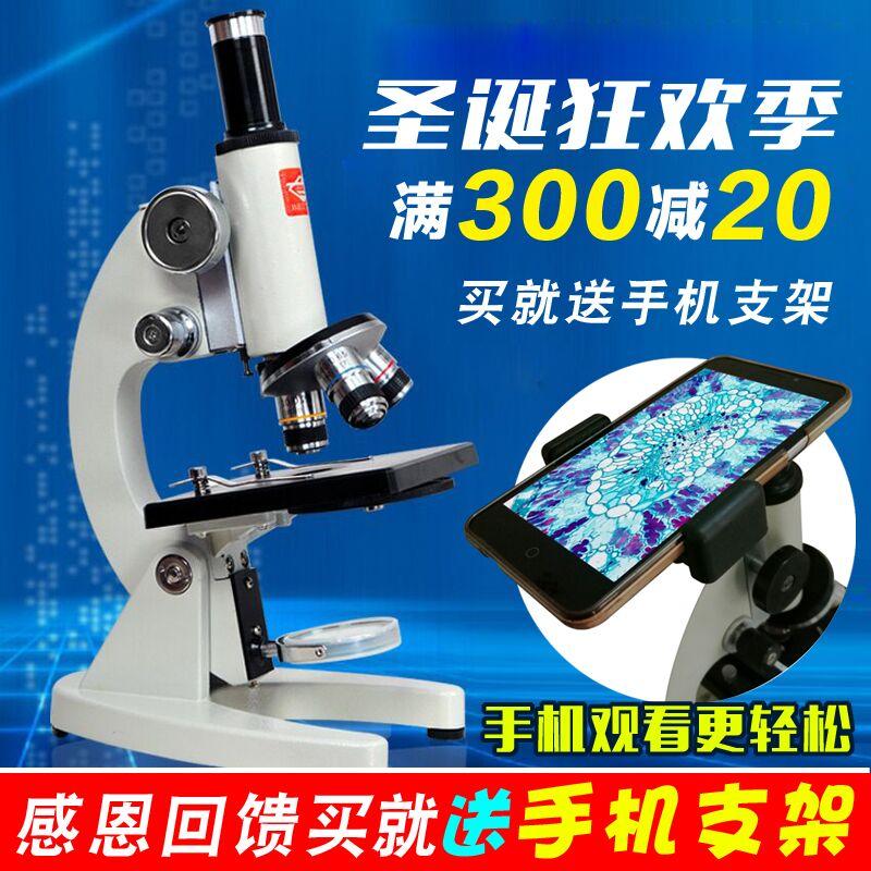 专业生物显微镜 学生用光学生物显微镜 宁波凤光显微镜640/2500倍