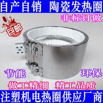 陶瓷加热圈电热圈铜发热圈不锈钢注塑机加热圈挤塑机220V 380V