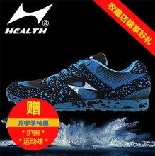 学生三级立定跳远 跳远鞋 训练鞋 海尔斯666中考跑步马拉松慢跑鞋