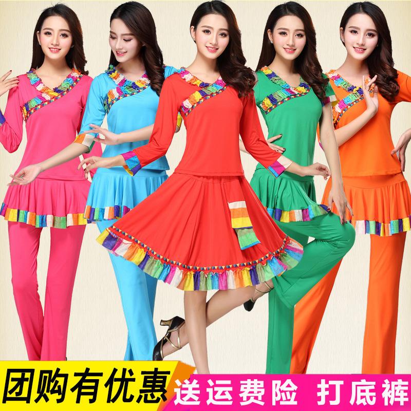2017广场舞服装新款套装藏族舞蹈演出服 民族风舞蹈演出服女表演