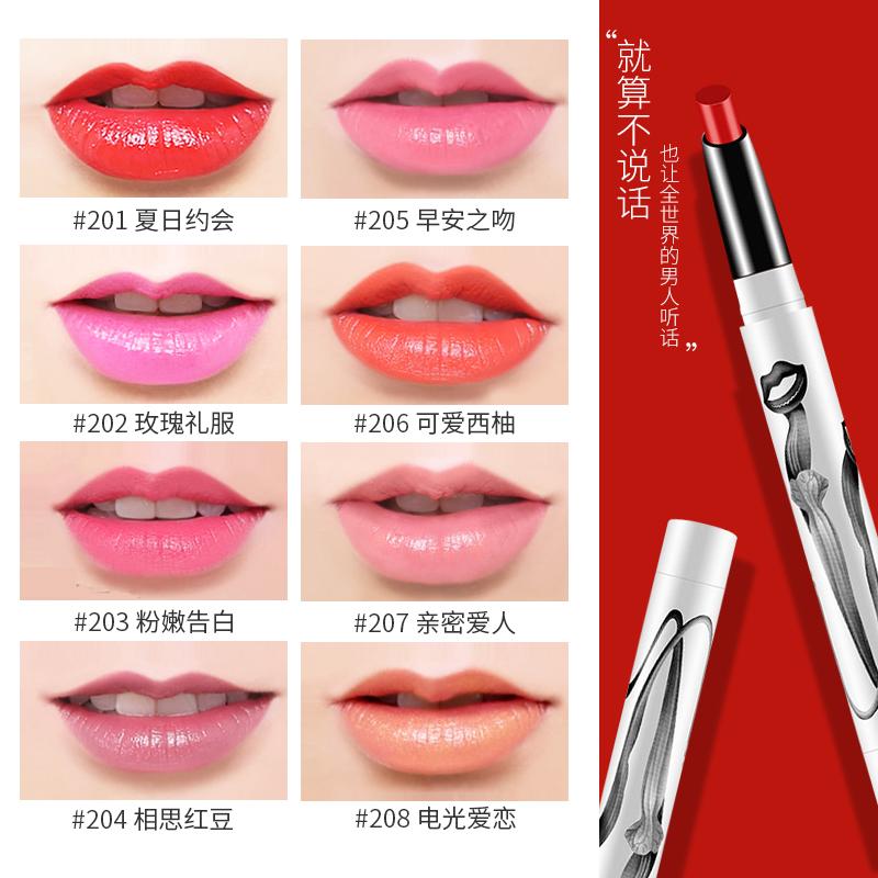 初之印绚彩唇釉保湿显色口红孕妇可用豆沙色学生款唇膏