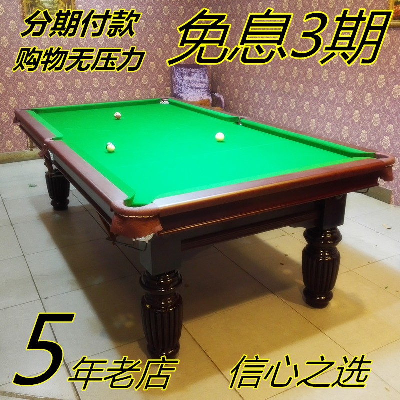 Buy round billiard table dynamic adult american billiards for Circular pool table