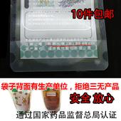 包邮 袋液体袋真空袋煎药机药液袋药袋直立袋10件 中药液袋包装