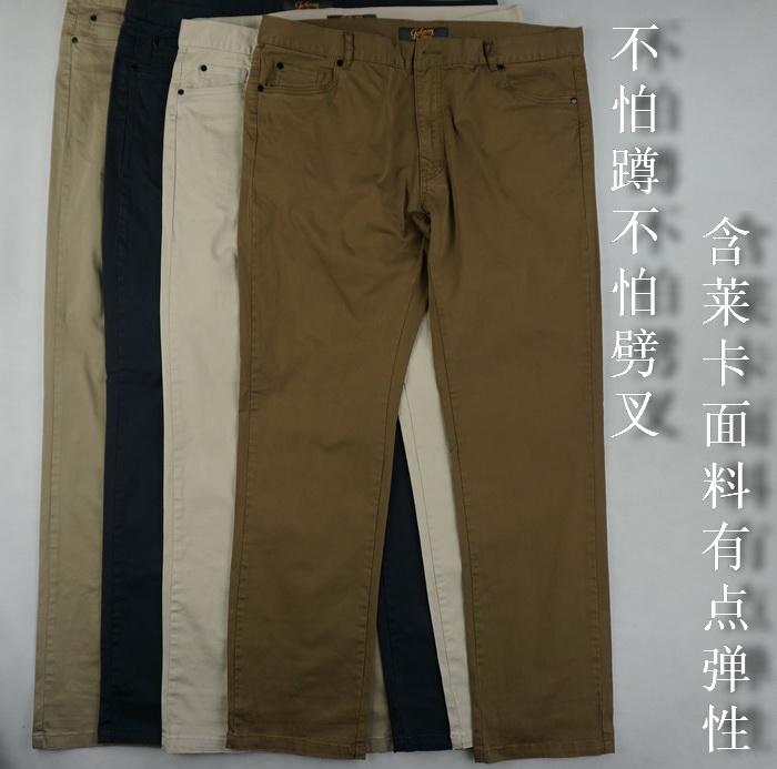 春季新品包邮 男装大码美单棉混抗蹲直筒休闲裤腰围3尺0-4尺0