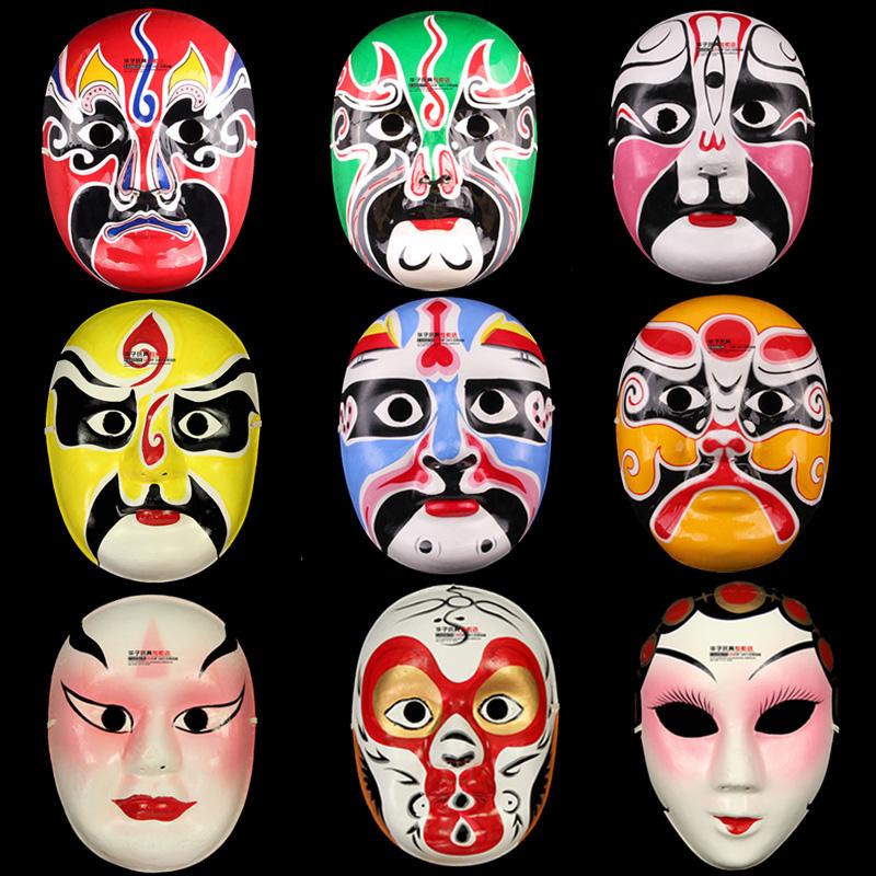 儿童节中式国粹变脸道具手绘石膏纸浆京剧面具工艺品戏曲脸谱面具图片