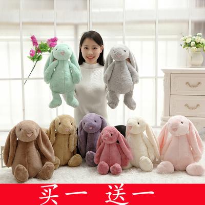 可爱邦尼兔子毛绒玩具邦妮兔公仔安抚布娃娃儿童玩偶送生日礼物女