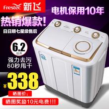 新飞洗衣机半全自动6/8/9KG家用双桶双缸大容量波轮小型迷你甩干