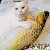 猫薄荷草鱼玩具薄荷抱枕猫玩具猫枕头宠物玩具猫枕头抓狂猫薄荷包