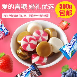 阿尔卑斯牛奶硬糖散装500g约130颗婚庆喜糖休闲零食年货