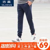 运动长裤男收口夏秋薄款透气休闲小脚束脚哈伦裤修身跑步卫裤古星