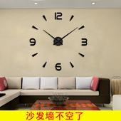 天天特价客厅家用钟表时钟时尚挂表创意数字大挂钟装饰壁钟圆