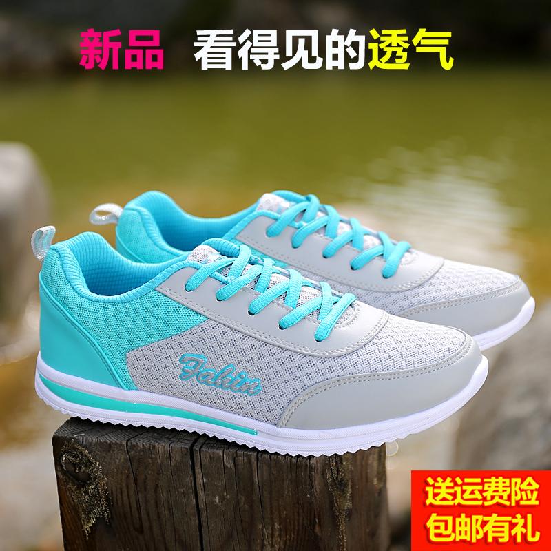 高中休闲女士跑步舒适透气运动鞋平底旅游鞋轻便生平