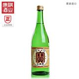 宝酒造合资国产日本纯良烧酒松竹梅宝烧酎蒸馏料酒正品特价720ml