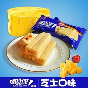 台湾风味 啪滋米米饼散称1000g 杂粮糙米卷休闲零食 多省份包邮