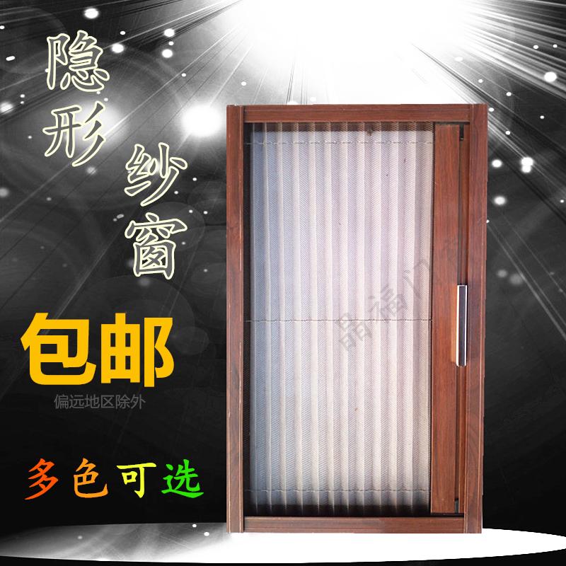 折叠防蚊隐形纱窗推拉式定制纱门伸缩平开窗阳台卫生间沙门风琴式