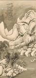 张伯英山水立轴30X64仿古画装饰画山水画印刷国画书房挂画心