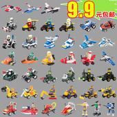 兼容/乐高拼装军事积木男孩子幼儿园礼物 塑料益智玩具6-8-10周岁