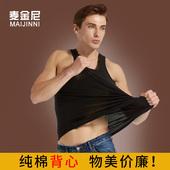 天天特价男士背心纯棉吊带运动打底跨栏健身修身型韩版潮夏季透气