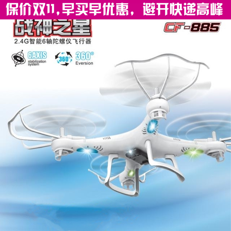 remote control helicopter nds with Taobao Agent Product Detail Toy Flying Into Genuine Ares 43185932507 on Taobao Agent Product Detail White Induction Remote Control Aircraft 45429656472 also Nitro Rc Car Nds furthermore 281441823141 moreover Long Range Electric Retractable Landing Gear 60219956917 likewise 271725618951.