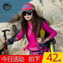【途森狼】速干衣女长袖立领户外运动t恤跑步大码快干衣登山透气