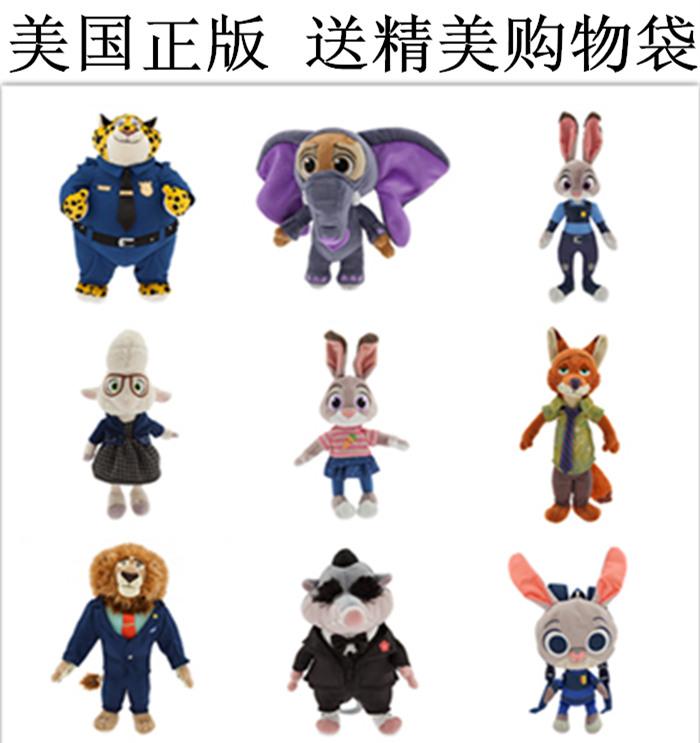 现货美国迪士尼疯狂动物城zootopia毛绒公仔nick狐兔