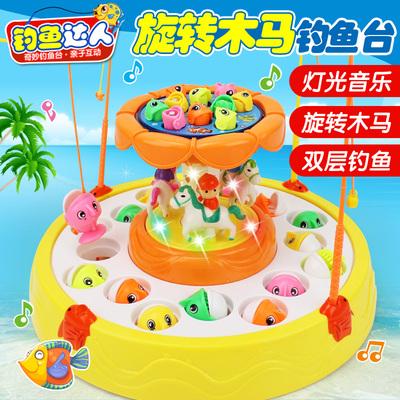 儿童电动钓鱼玩具双层磁性旋转木马钓鱼台套装宝宝益智礼物1 3 6