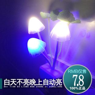 买二送一光控创意感光插电床头LED小夜灯感应婴儿喂奶儿童房间灯