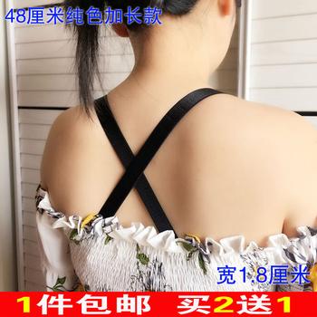1.8厘米加长宽钩纯色弹力肩带 后