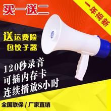 特价包邮大功率可录音手持喊话器地摊宣传叫卖喇叭锂电池扩音喇叭