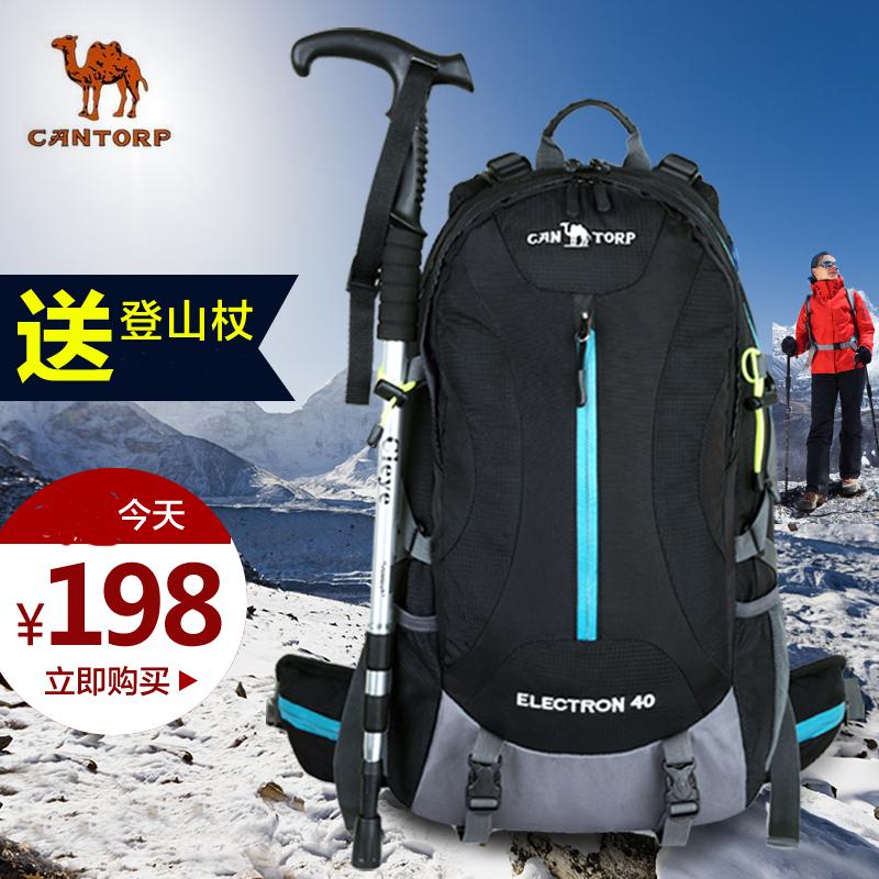登山徒步旅行包户外容量双肩男女背包 山包骆驼