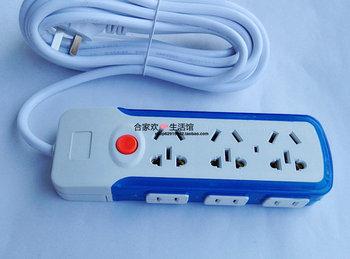 特价2 3 5 10 15 20米家用排插座包邮 带开关灯拖线板接线板插排