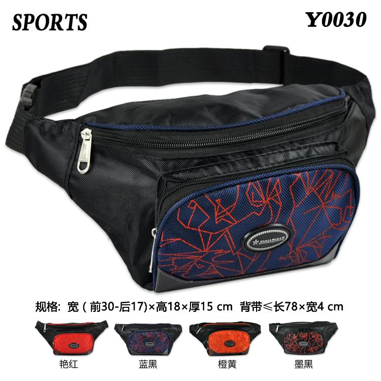 【拾贝箱包】韩版潮流多色花纹多功能旅行休闲男女腰包胸包Y0030