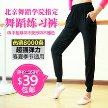 天天特价舞蹈裤女形体练功健美操长裤萝卜裤男瑜伽长裤宽松收口裤