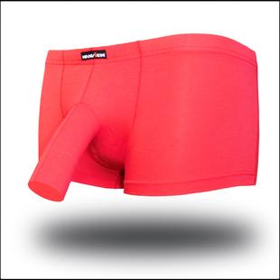 男士内裤带JJ套开口男平角裤性感莫代尔舒适中腰夏季透气吸汗短裤
