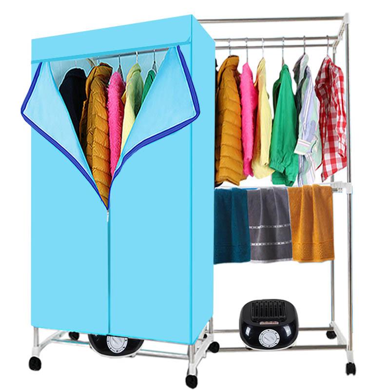 干衣机烘干机家用衣服烘衣机双层速干衣暖风机静音杀菌省电呢呢宝