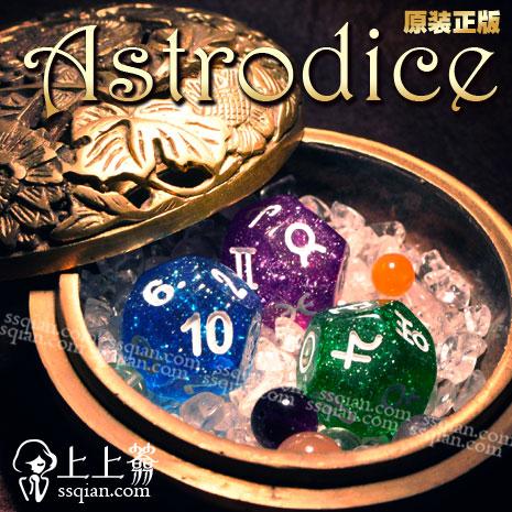 正版占星骰子筛子色子现货 堪比塔罗牌星座占卜神器 送电子教程