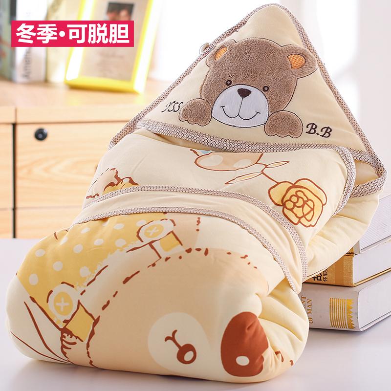 嬰兒春秋嬰幼兒用品寶寶抱毯春夏季包被新生兒純棉