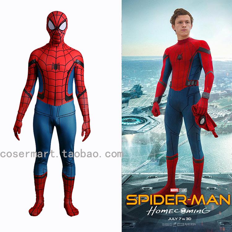 【cosermart】蜘蛛侠衣服套装英雄归来**儿童蜘蛛侠连体紧身衣