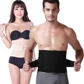 夏季减肥塑身衣男士收腹带束腰带瘦身收腰带减肚子运动健身绑带女