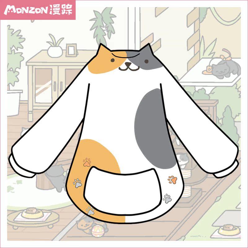 漫踪猫咪后院可爱家居服卡通游戏睡衣动漫毛绒衣服周边卫衣