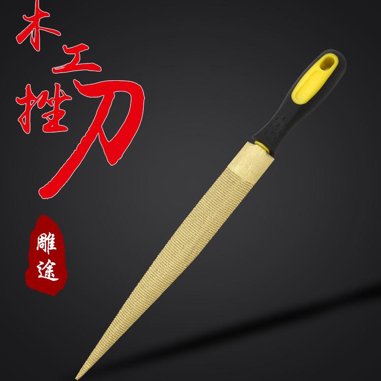 木工锉刀木锉硬木锉工具黄金锉扁锉整形木工挫细齿半圆锉什锦包邮