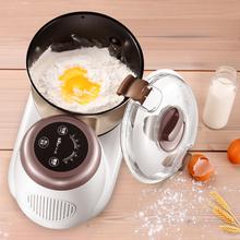 小熊家用小型全自动电动和面机揉面机活面机面粉搅拌合面机厨师机
