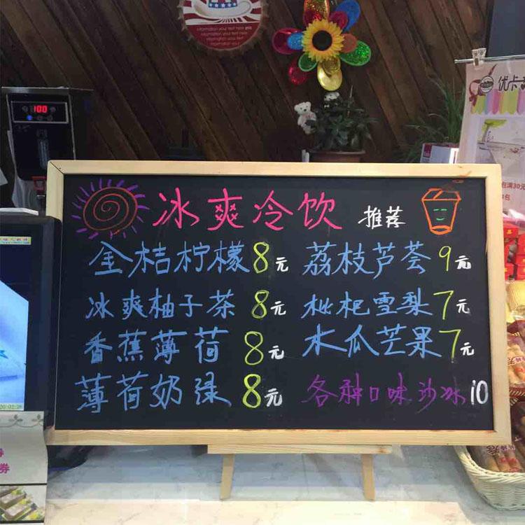 店铺菜单广告牌家用儿童教学绘画写字留言板实木磁性挂式大小黑板