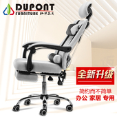 电脑椅家用现代简约办公椅子老板椅学生宿舍转椅职员书房网布座椅