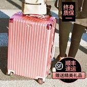 铝框拉杆箱旅行箱包行李箱万向轮男女20/24/29寸硬皮箱密码登机箱