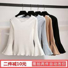 【天天特价】韩版百搭荷叶边修身t恤纯棉打底衫女长袖喇叭袖上衣