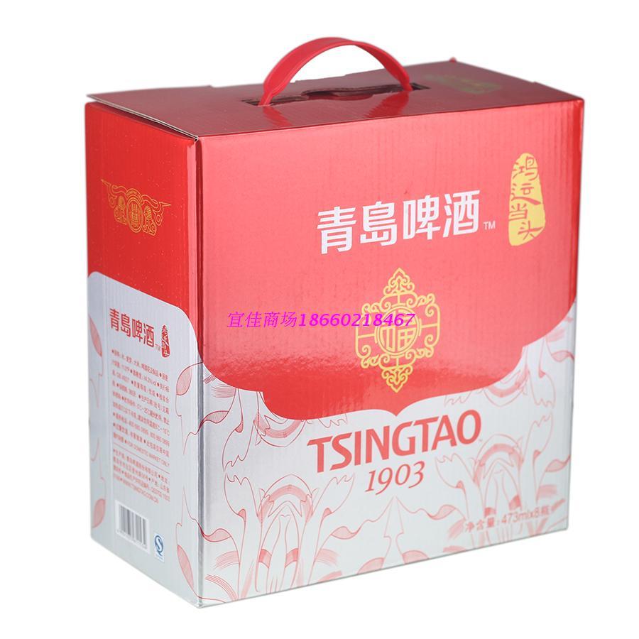 喜庆啤酒高端铝瓶啤酒一厂 瓶礼盒 8 473ml 鸿运当头啤酒 青岛啤酒