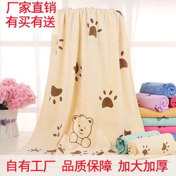 【天天特价】浴巾男女大毛巾加厚成人竹纤维浴巾裹胸吸水比纯棉好